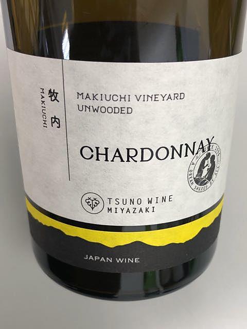 Tsuno Wine Makiuchi Vineyard Unwooded Chardonnay(都農ワイン 牧内 アンウッディド シャルドネ)