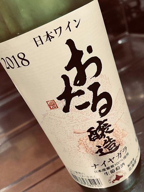 写真(ワイン) by やなじ