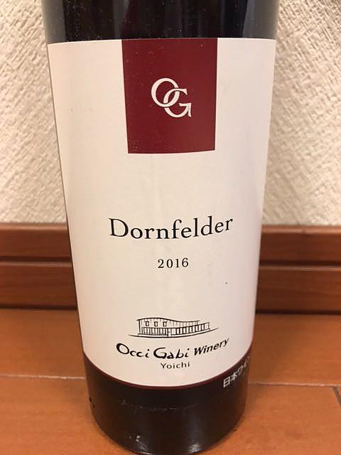 Occi Gabi Dornfelder(オチ・ガビ ドルンフェルダー)