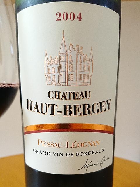 Ch. Haut Bergey Rouge(シャトー・オー・ベルジェイ ルージュ)