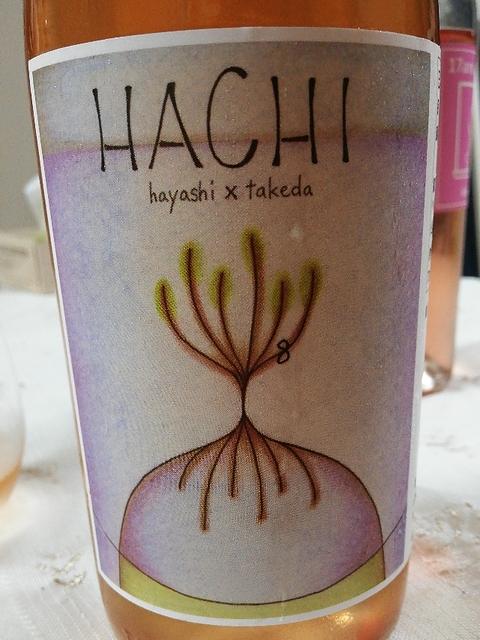 Hayashi × Takeda Hachi 2020(林忍 竹田理子 ハチ)