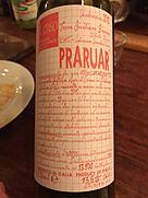 プラルアール(2015)
