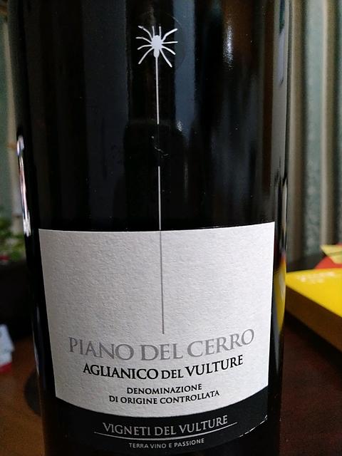 Piano del Cerro Aglianico del Vulture(ピアーノ・デル・チェッロ アリアーニコ・デル・ヴルトゥーレ)