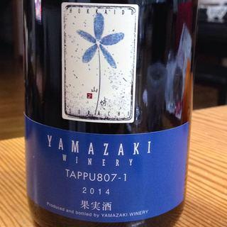 Yamazaki Winery Tappu807-1