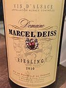 マルセル・ダイス リースリング(2010)