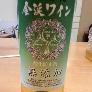 やまがた 金渓ワイン 酸化防止剤無添加 白 辛口
