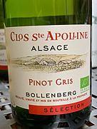 Bollenberg Clos Ste Apolline Pinot Gris Sélection(2016)