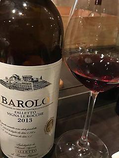 Falletto di Bruno Giacosa Barolo Falletto Vigna Le Rocche(ファッレット・ディ・ブルーノ・ジャコーザ バローロ ファッレット ヴィーニャ・レ・ロッケ)