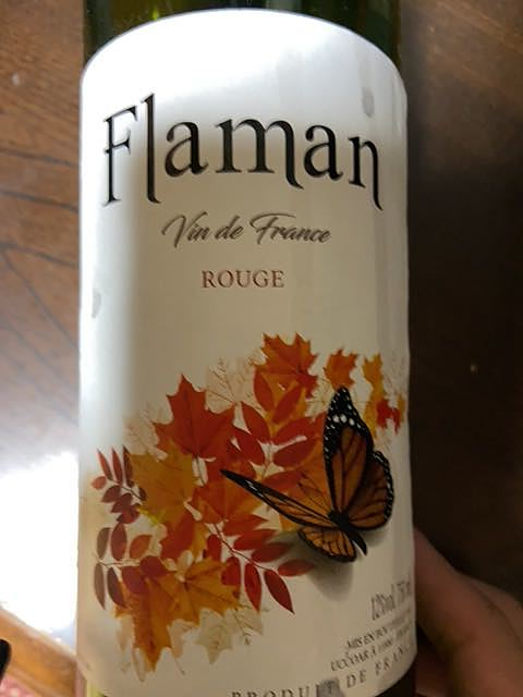 Flaman Rouge(フラマン ルージュ)