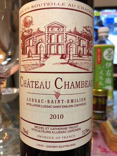 Ch. Chambeau(シャトー・シャンボー)