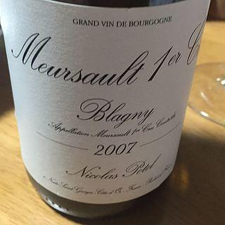 Nicolas Potel Meursault 1er Cru Blagny(ニコラ・ポテル ムルソー プルミエ・クリュ ブラニー)