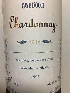 Cave d'Occi Chardonnay