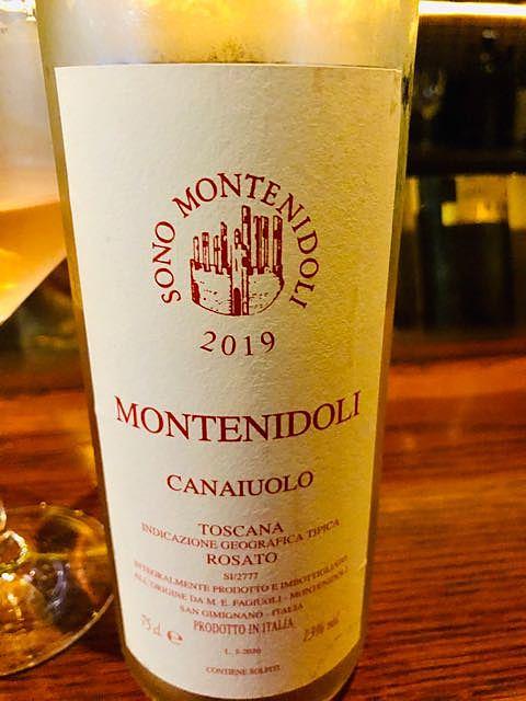 Montenidoli Sono Montenidoli Canaiuolo Toscana Rosato(モンテニドーリ ソノ・モンテニドーリ カナイウオーロ トスカーナ ロザート)