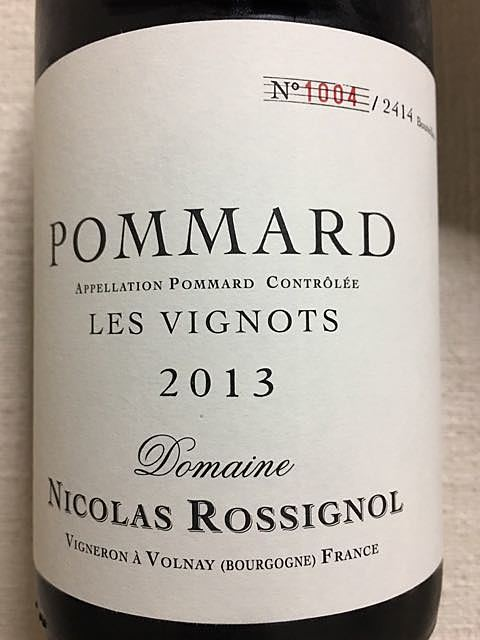 Nicolas Rossignol Pommard Les Vignots(ニコラ・ロシニョール ポマール レ・ヴィーニョ)