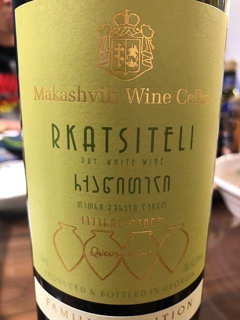 Makashvili Wine Cellar Rkatsiteli(マカシヴィリ・ワイン・セラー ルカツィテリ)