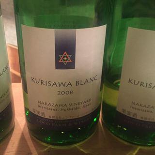 Nakazawa Vineyard Kurisawa Blanc 2008(ナカザワヴィンヤード クリサワ・ブラン)