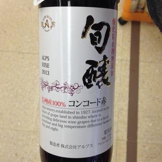 アルプスワイン 旬醸 コンコード赤