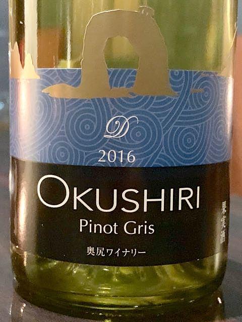Okushiri Pinot Gris