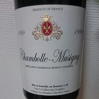 Cellier des Ursulines Chambolle Musigny