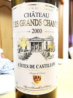 Ch. Les Grands Champs Côtes de Castillon(シャトー・レ・グラン・シャン コート・ド・カスティヨン)