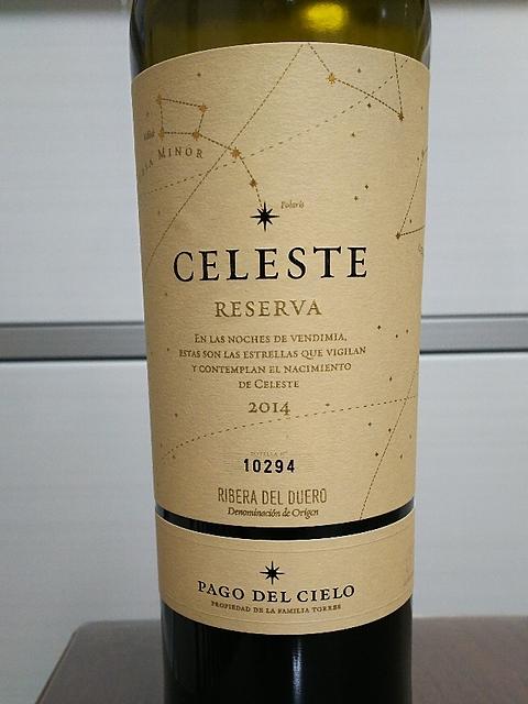 Pago del Cielo (Torres) Celeste Reserva(セレステ レゼルヴァ)