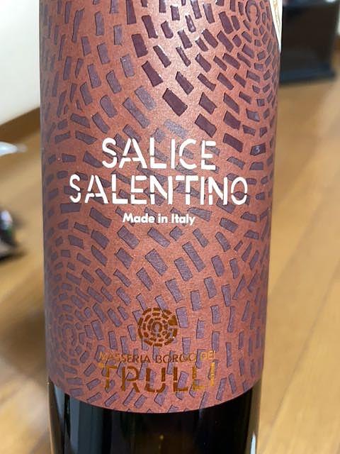 Masseria Borgo dei Trulli Salice Salentino(トゥルッリ サリーチェ・サレンティーノ)