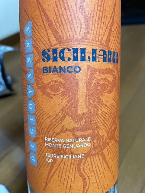 Di Giovanna Siciliani Bianco(ディ・ジョヴァンナ シチリアーニ・ビアンコ)