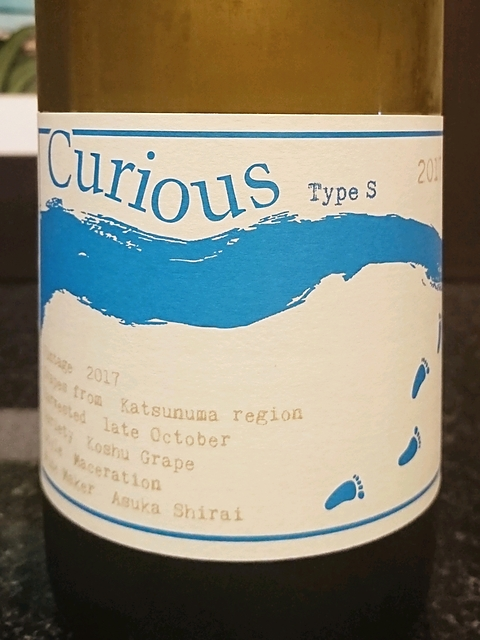 蒼龍葡萄酒 Curious Type S(キュリオス)