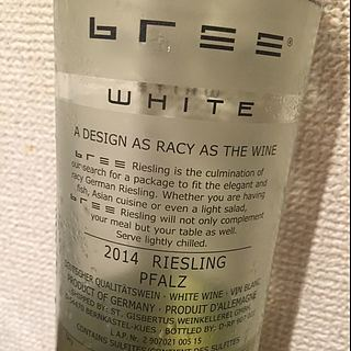 Bree White Riesling