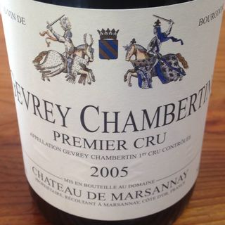Ch. de Marsannay Gevrey Chambertin 1er Cru(シャトー・デュ・マルサネ ジュヴレ・シャンベルタン プルミエ・クリュ)