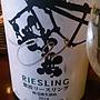 自園自醸ワイン紫波 紫波リースリング 無ろ過生詰め(2014)