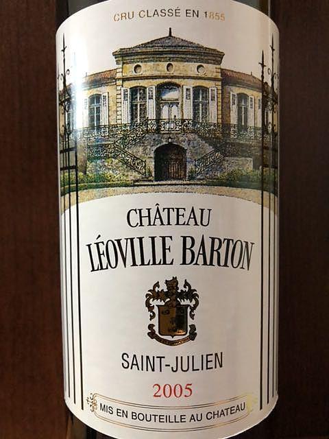 Ch. Léoville Barton(シャトー・レオヴィル・バルトン)