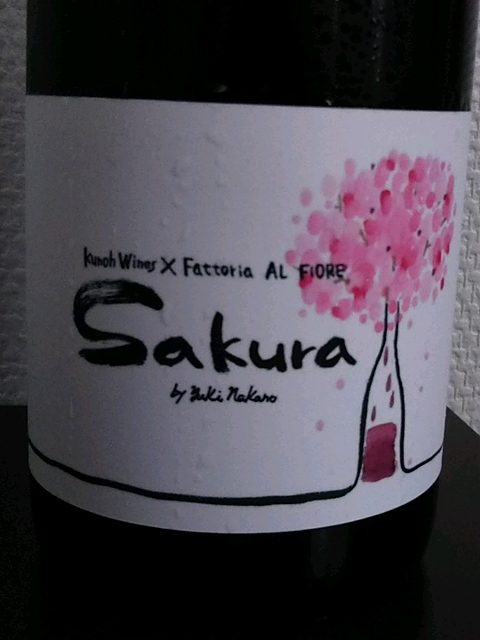 Kunoh Wines × Fattoria Al Fiore Sakura