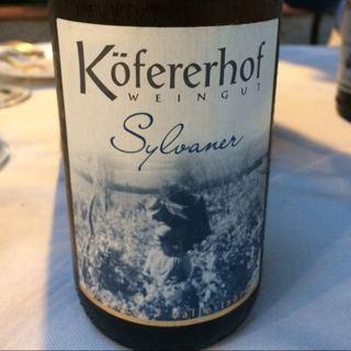 Köfererhof Sylvaner(コフェレルホーフ シルヴァネル)