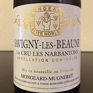 Mongeard Mugneret Savigny Les Beaune 1er Cru Les Narbantons
