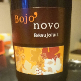 Vignerons des Pierres Dorées Bojo Novo Beaujolais