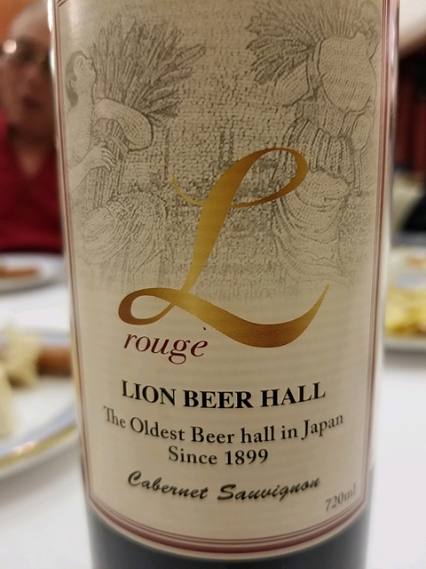Ginza Lion L Rouge