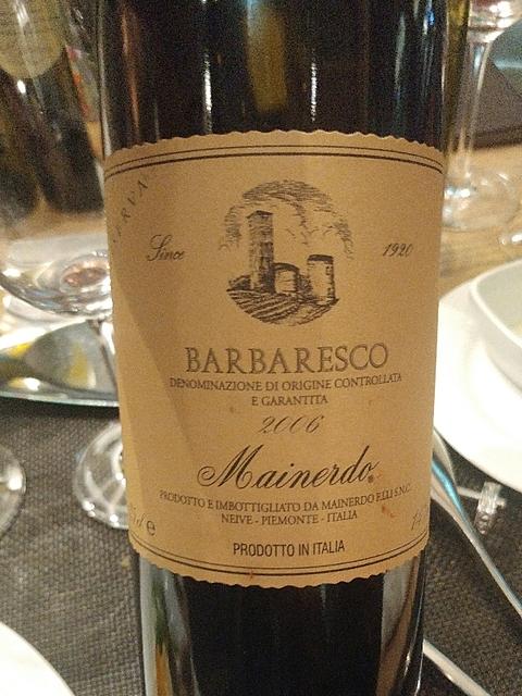 Mainerdo Barbaresco Riserva(マイネルド バルバレスコ リゼルヴァ)