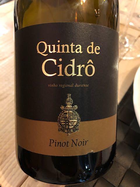 Quinta de Cidro Pinot Noir(キンタ ・デ・シドロ ピノ・ノワール)