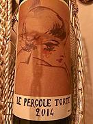 モンテヴェルティネ レ・ペルゴレ・トルテ