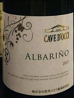 Cave d'Occi Albariño
