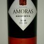 カーサ・サントス・リマ アモラス レゼルヴァ(2009)