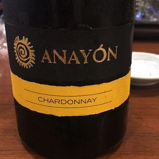 Anayon Chardonnay(アナヨン シャルドネ)