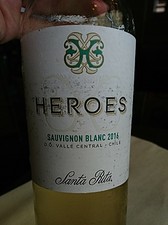 Santa Rita Heroes Sauvignon Blanc