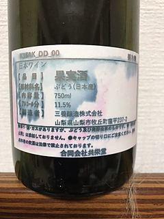 共栄堂 K16AK_DD_00