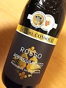 Ca' del Console Rosso Appassimento Puglia(2016)