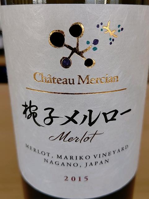 Ch. Mercian 椀子 Mariko Vineyard Merlot(シャトー・メルシャン マリコ・ヴィンヤード メルロー)