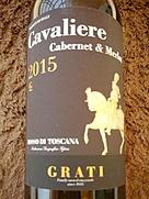 グラーティ カヴァリエーレ カベルネ メルロー(2015)