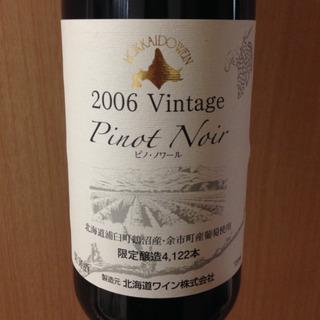 北海道ワイン Pinot Noir