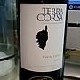 Terra Corsa Rouge(2013)
